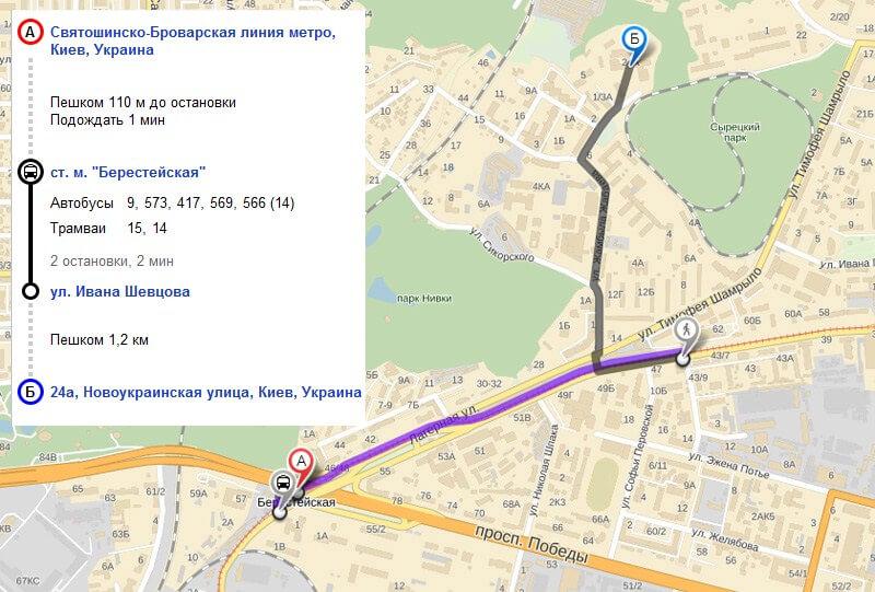 проезд от метро Берестейская